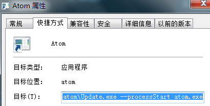 https://zenphoto7.catscarlet.com/albums/wordpress/201604182282_how_to_disable_atom_auto_update_on_windows/snap104