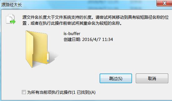 https://zenphoto7.catscarlet.com/albums/wordpress/201604182282_how_to_disable_atom_auto_update_on_windows/snap107