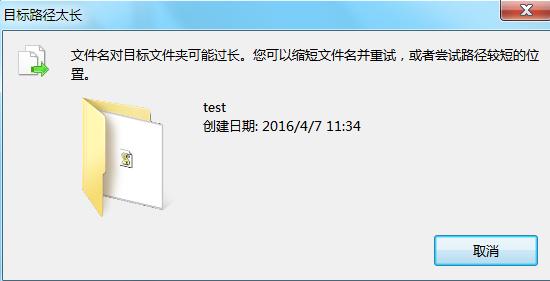 https://zenphoto7.catscarlet.com/albums/wordpress/201604182282_how_to_disable_atom_auto_update_on_windows/snap109