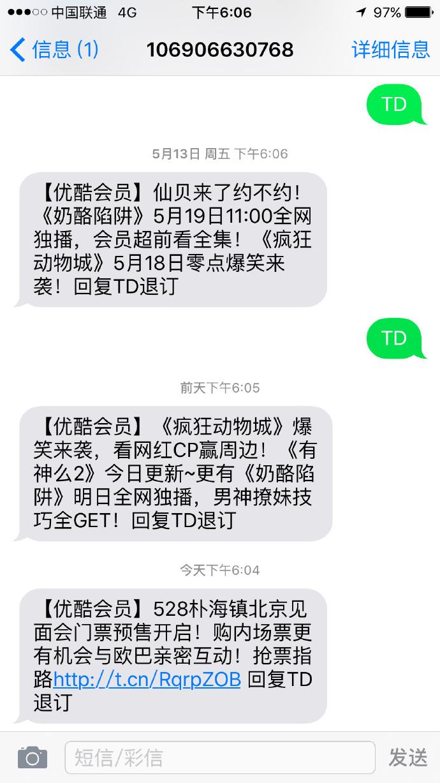 http://weibo.com/1656872990/DwqUHjKQh