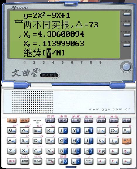 NC1020