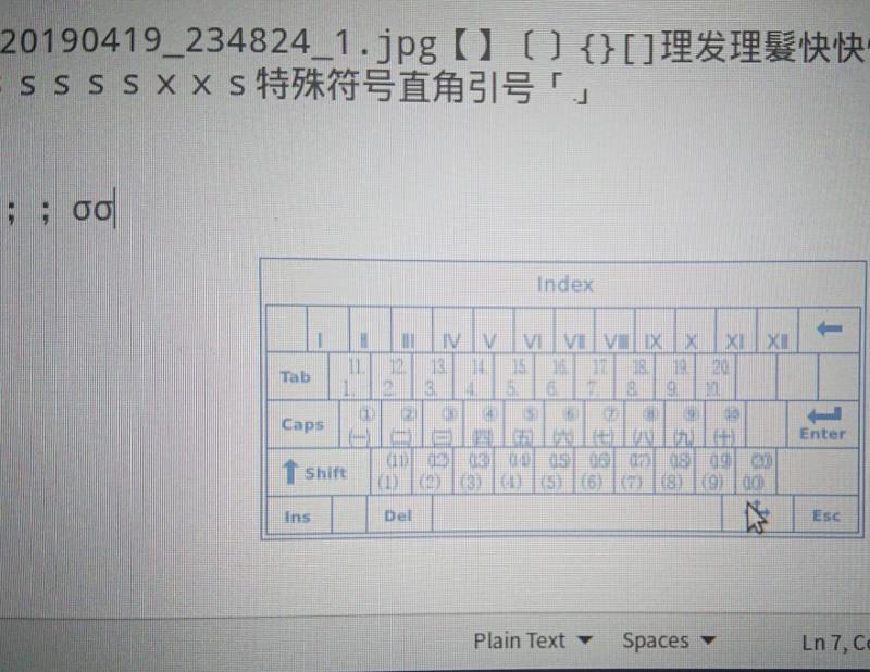 DSC_1662