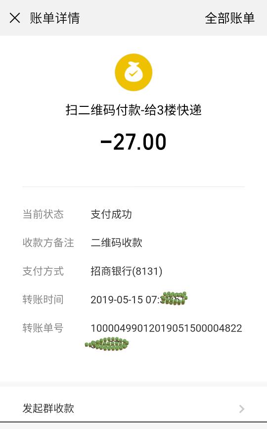 Screenshot_20190515-073633