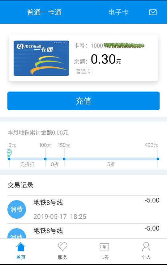 Screenshot_20190601-003626