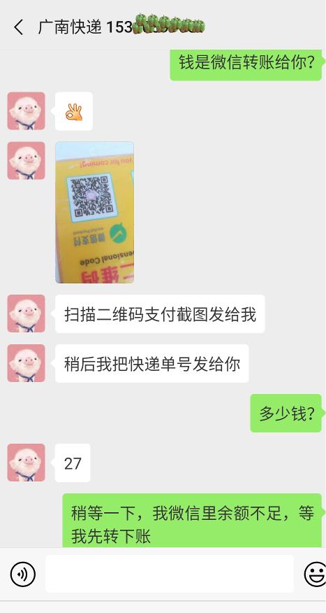 Screenshot_20190712-002002