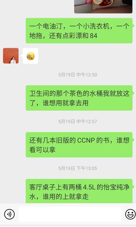 Screenshot_20190714-163250