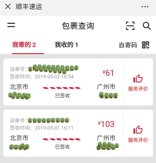 Screenshot_20190714-195242