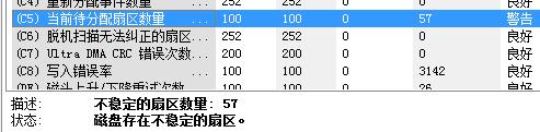 snap_start_at_578