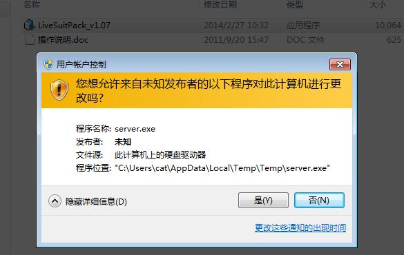 screenshot_by_flameshot_at_20210318224831