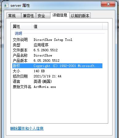 screenshot_by_flameshot_at_20210319214556
