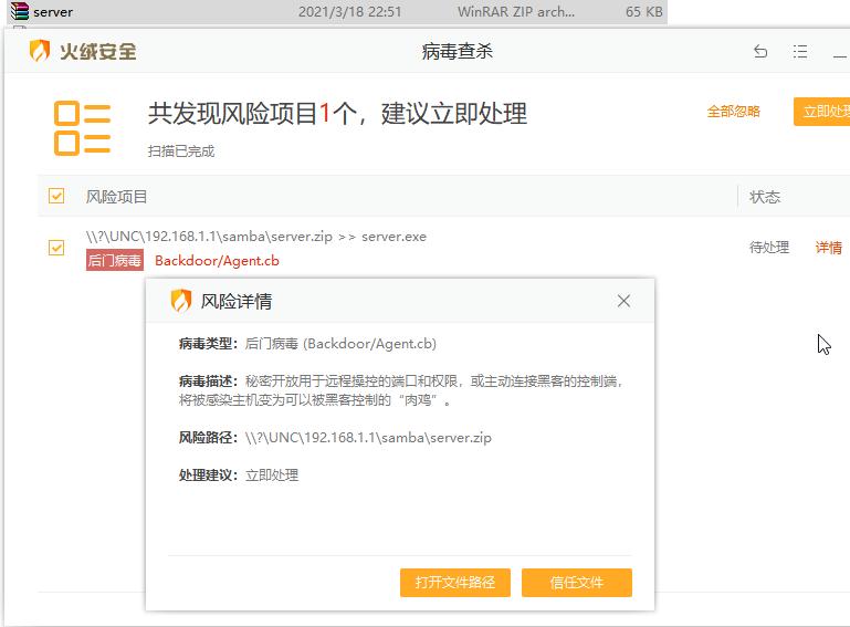screenshot_snap122