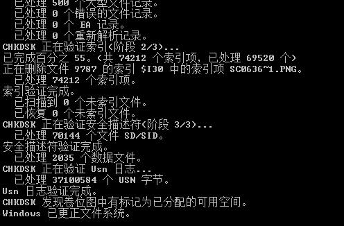 screenshot_by_flameshot_at_20210515154429
