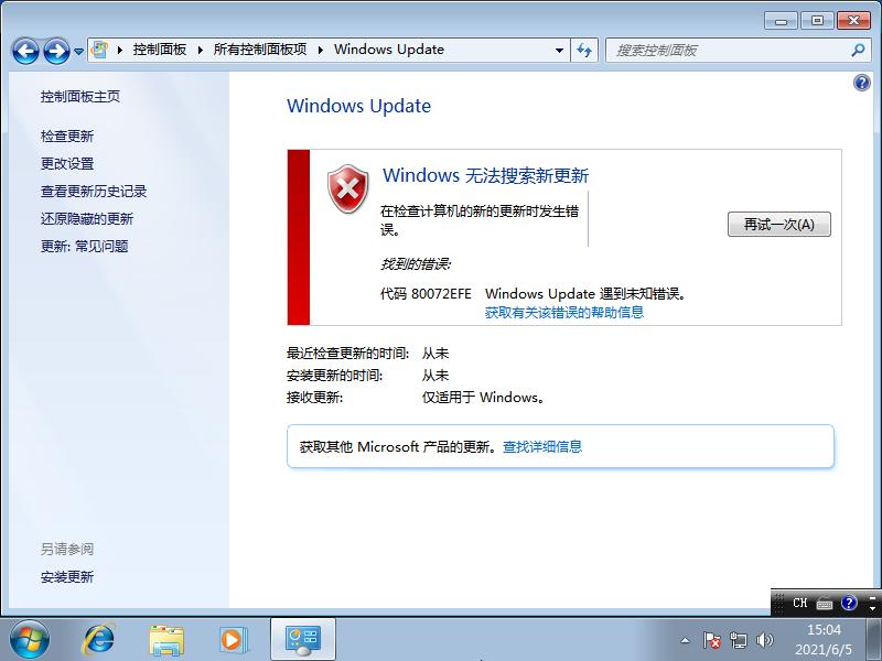 screenshot_by_flameshot_at_20210605150434