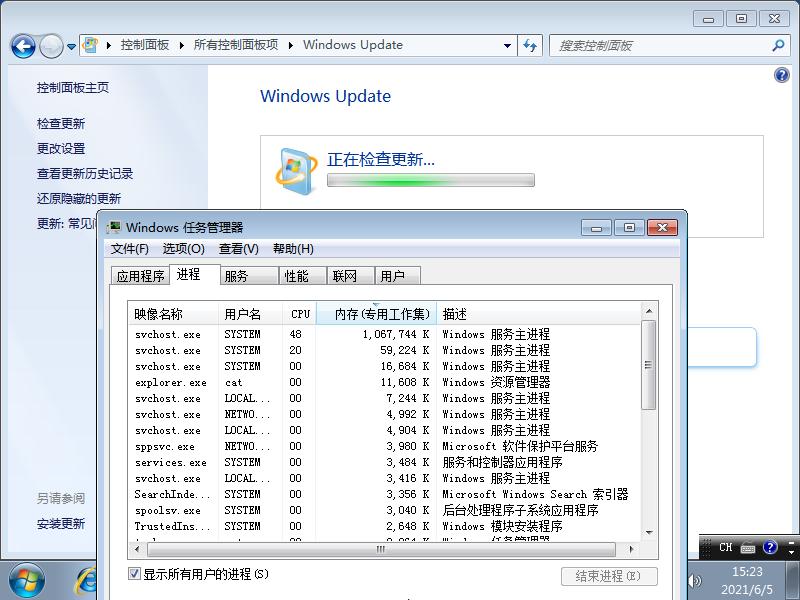screenshot_by_flameshot_at_20210605152352