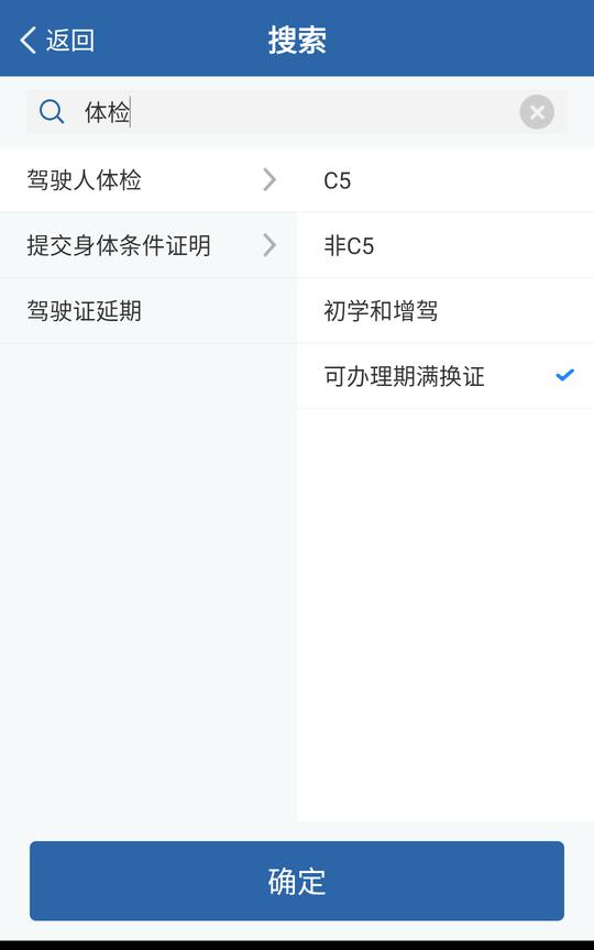 Screenshot_20210724-230346