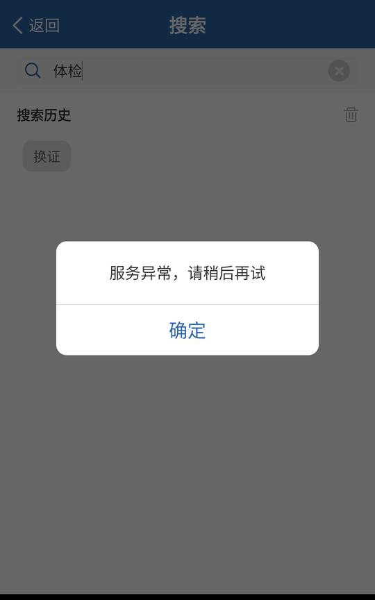 Screenshot_20210724-230408