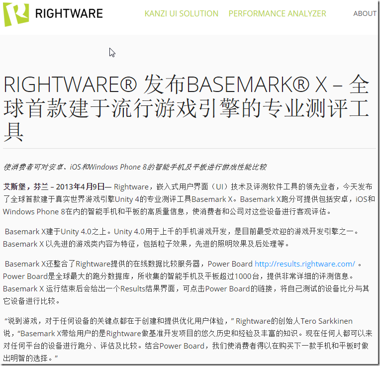 rightware