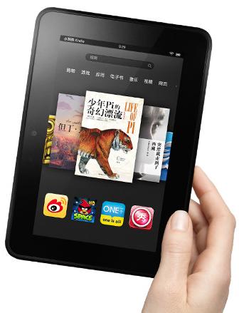 7寸Kindle Fire HD