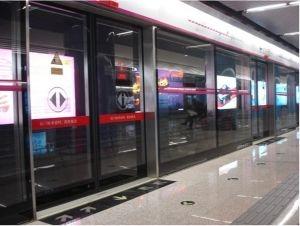 北京地铁上下车