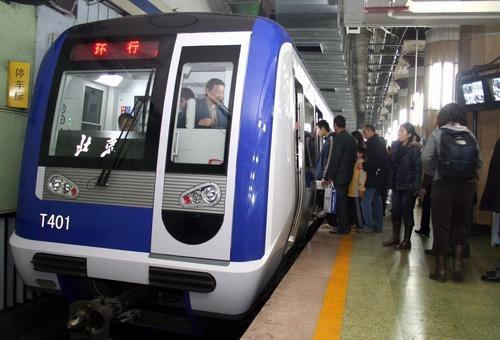 北京地铁2号线