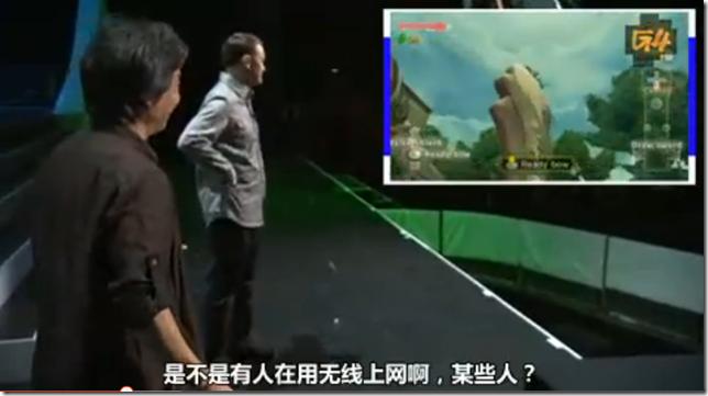 E3 2010 Nintendo
