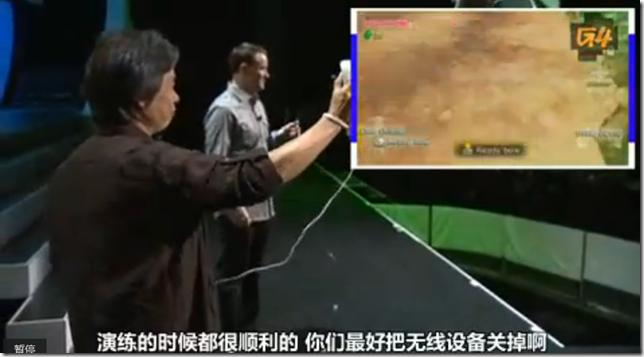 2010年E3展上,宫本茂演示塞尔达传说天空之剑时Wii控制器失灵的场景