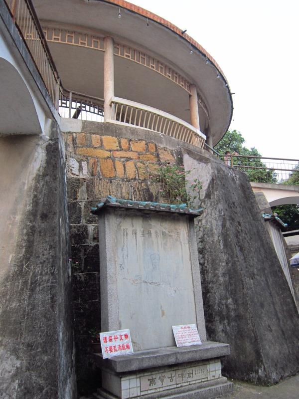 景点:镇宁炮台