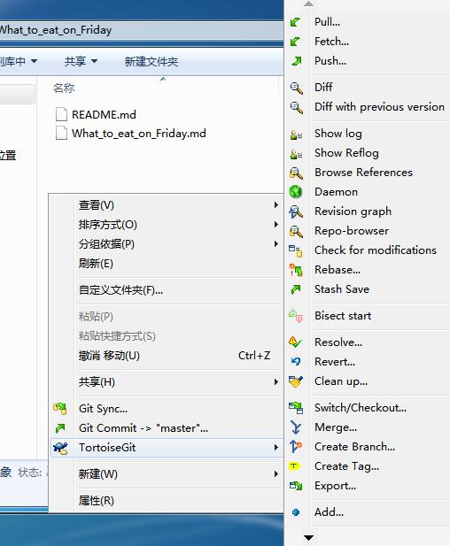 tortoisegit_win_shell_interface.png